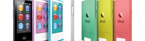 Apple Unveils New iPods & NewiTunes